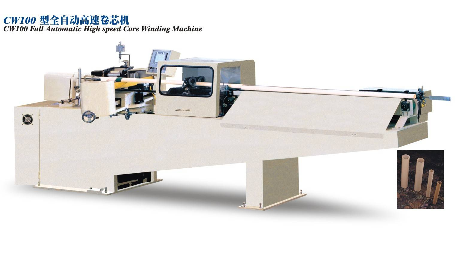 CW-100 High Speed Core Winding Machine