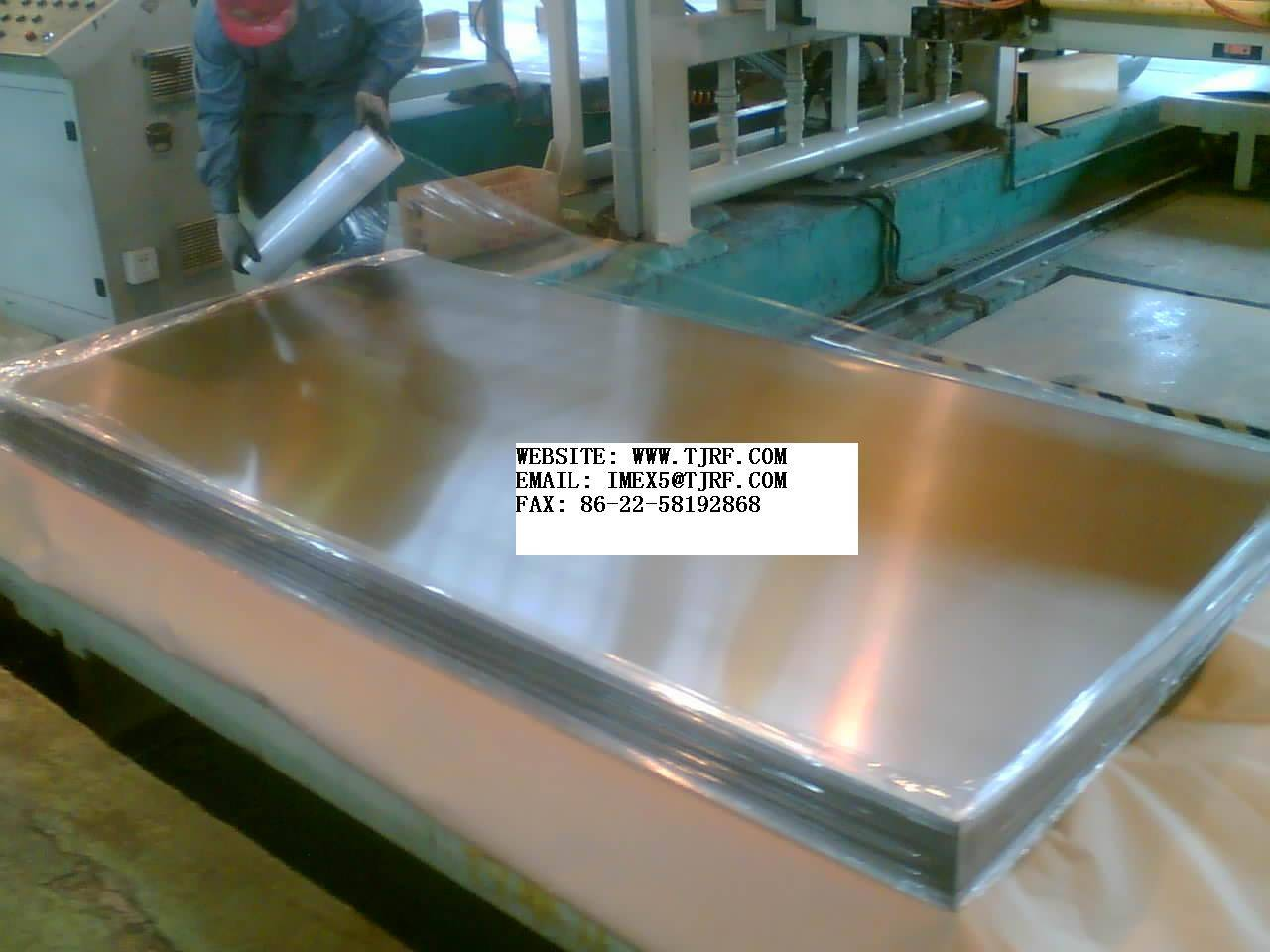 sell cold rolled coil sheet and strip