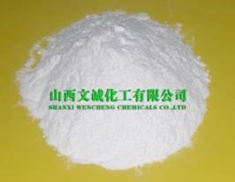 Potassium Sulphate supplier