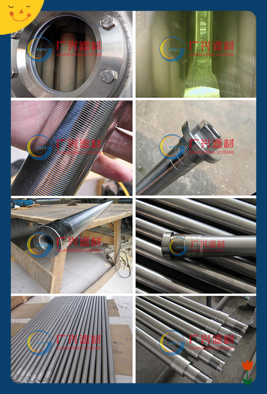 filter candle slot tube wedge wire