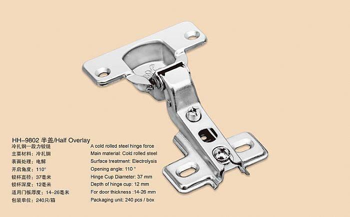 HH-9802 110 Degree Full Overlay Furniture Concealed Hinge