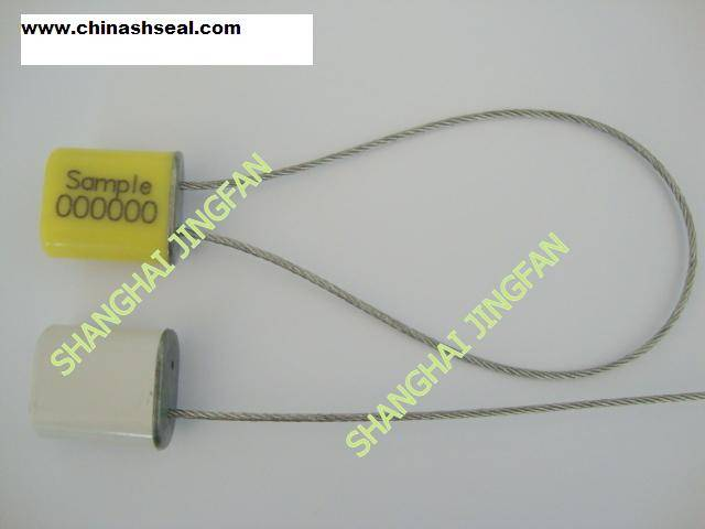 ADJUSTABLE CABLE HIGH SECURITY SEAL JF014