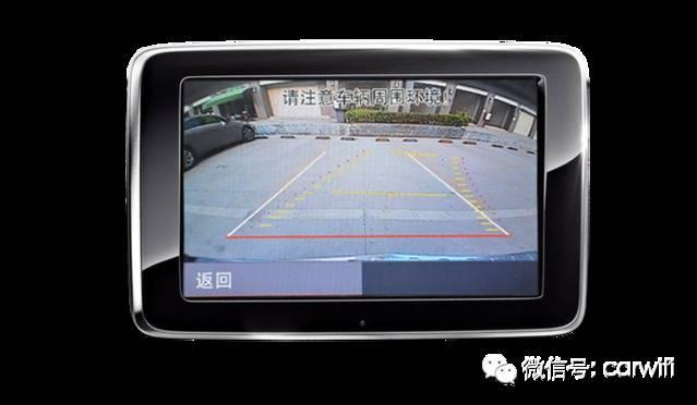 Mercedes-benz class A/B screen update system