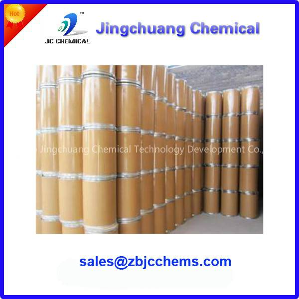 99% 2-Amino-4,6-dimethoxypyrimidine CAS 36315-01-2 for herbicide intermediate