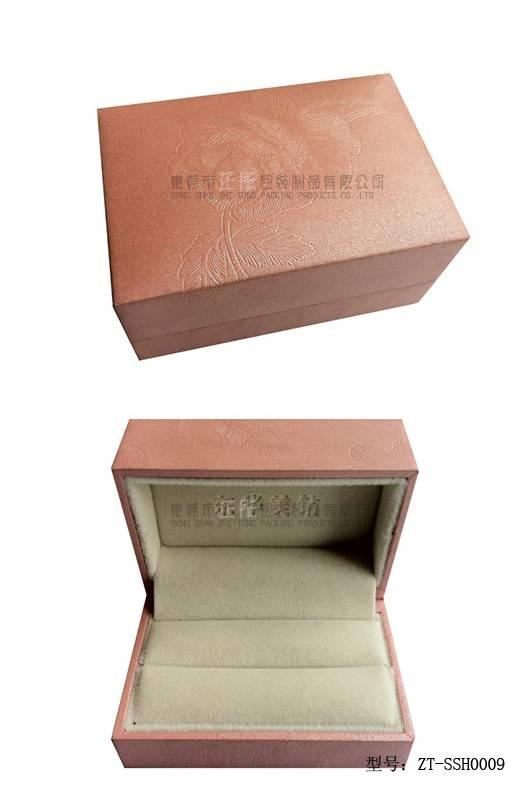 2013 rose ring box