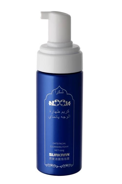 professionally provide natural pure plant skin care