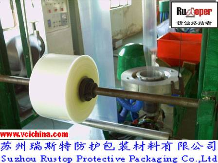 VCI antioxidation rust protection film