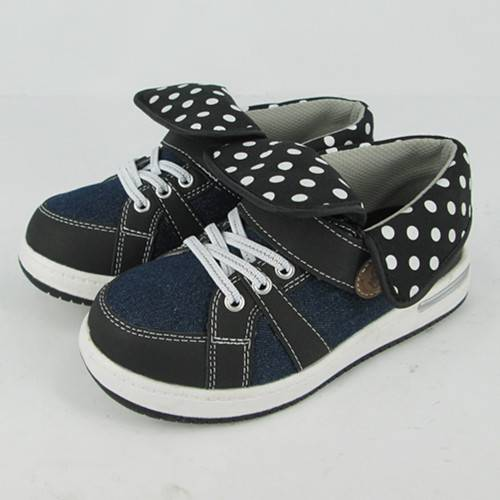Children's casual shoes leisure shoes