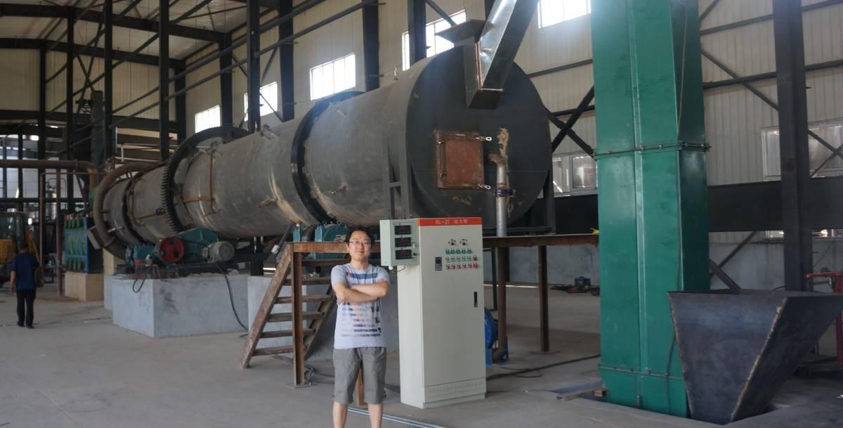 Coconut Activated Carbon Machine