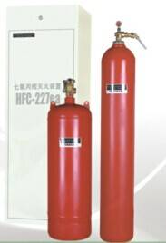 Non-Pipe Network Fire Extinguishing System (FM200)