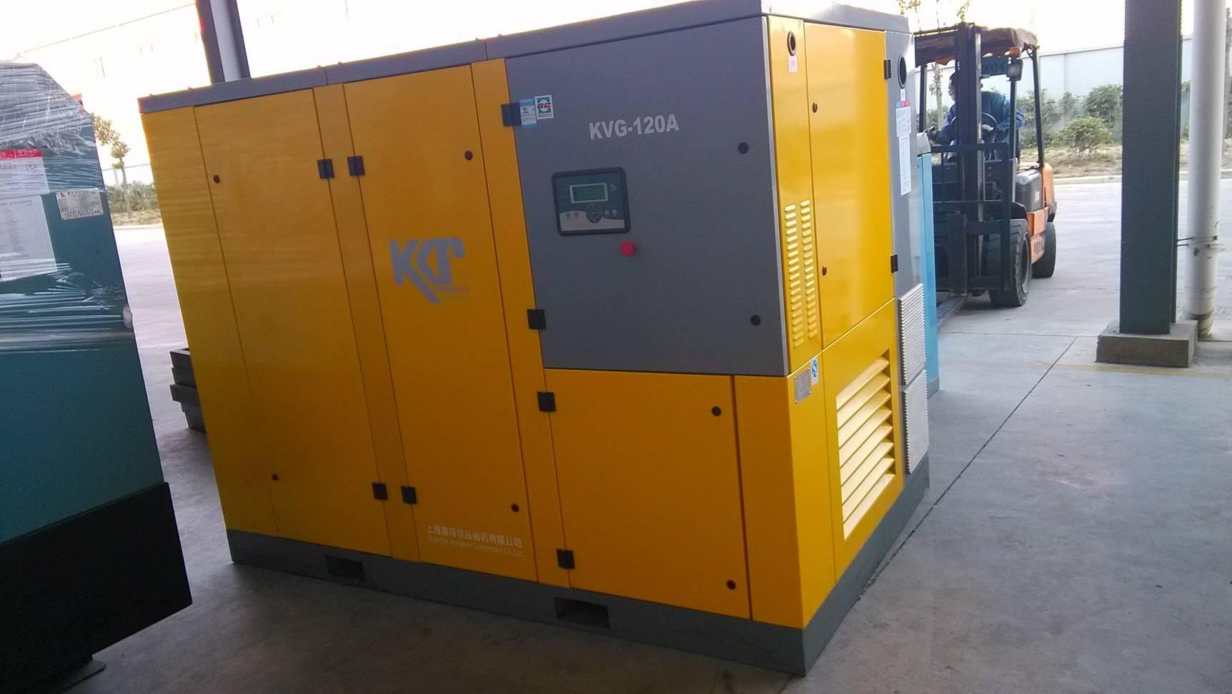 Screw compressor with VSD