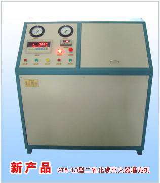 Carbon Dioxide Fire Extinguisher Filling Machine