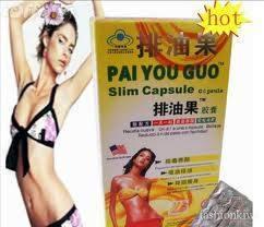 2011 best sell Pai you guo slim capsule