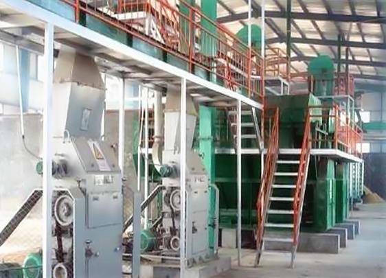 Cotton Seed oil plant