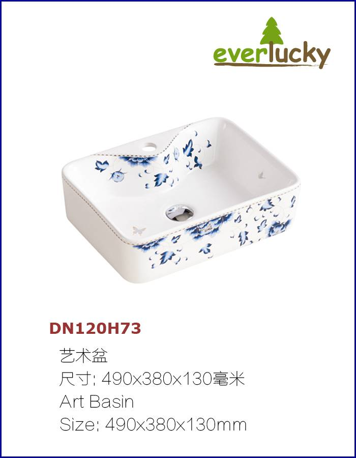 Traditional Designed Ceramic Art Basin DN120H73