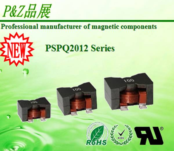 SMD Flat Wire Inductor PSPQ2010-2618 Series