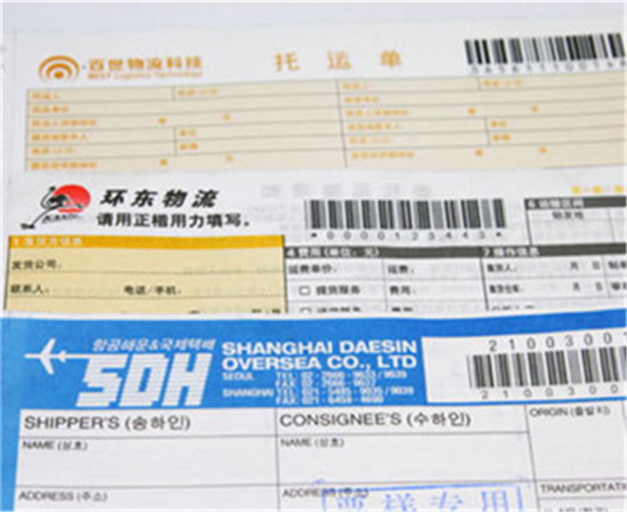 High quality barcode courier waybill printing service for courier company