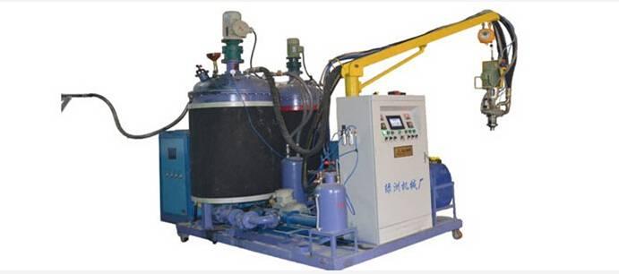 PU foam making machine