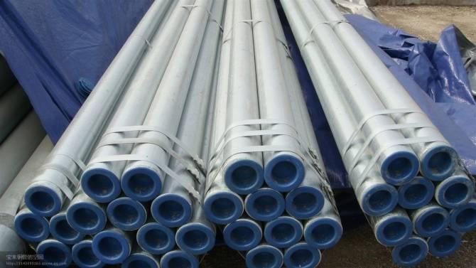 galvanized steel pipes,galvanized steel tube