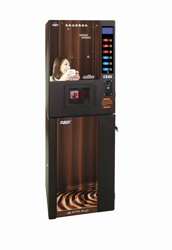 automatic coffee machine manufaturer drink vending machine