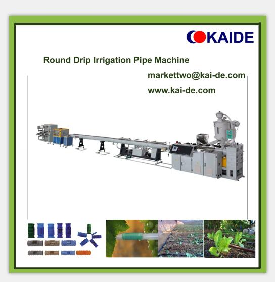 Round Drip Irrigation tube machine (Whatsapp 86-13705369780)