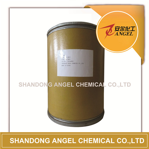 1,3-Dichloro-5,5-dimethylhydantoin(DCDMH )