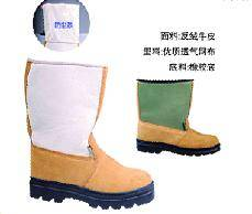dust proof safety shoes