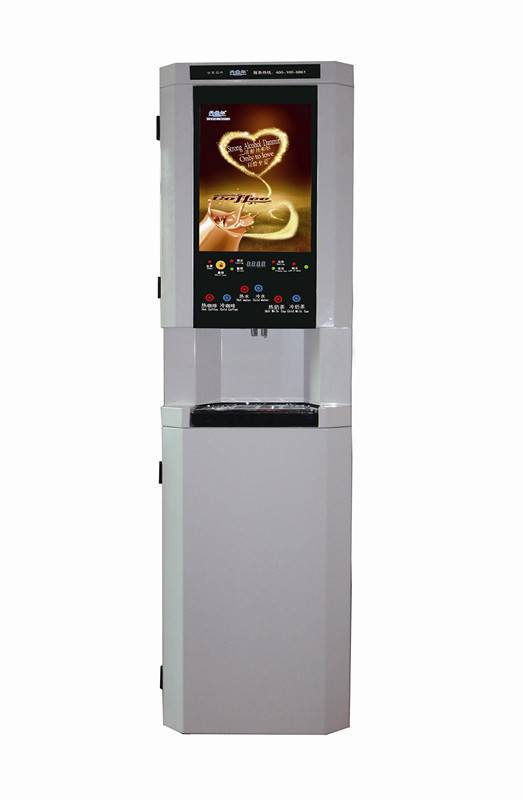 vending coffee machine vending drink machine
