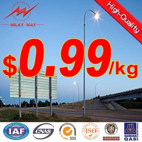 Sell Yard Street Lighting Pole