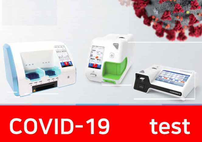 Sell COVID-19 Simple Test Kit