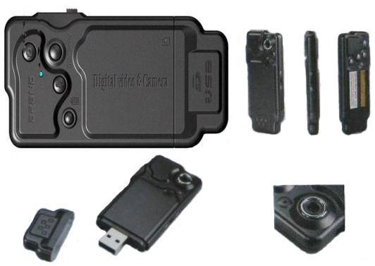 Multi-function digital camera (PC Camera, PC WEBCAM)