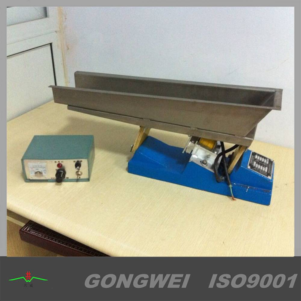 GZV Feeding machine food packaging electromagnetic vibrator feeder