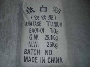 CAS No: 13463-67-7 TiO2 Titanium Dioxide (all type)