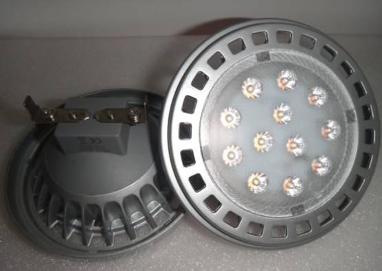 LED AR111 G53 15W replace 100W halogen AR111