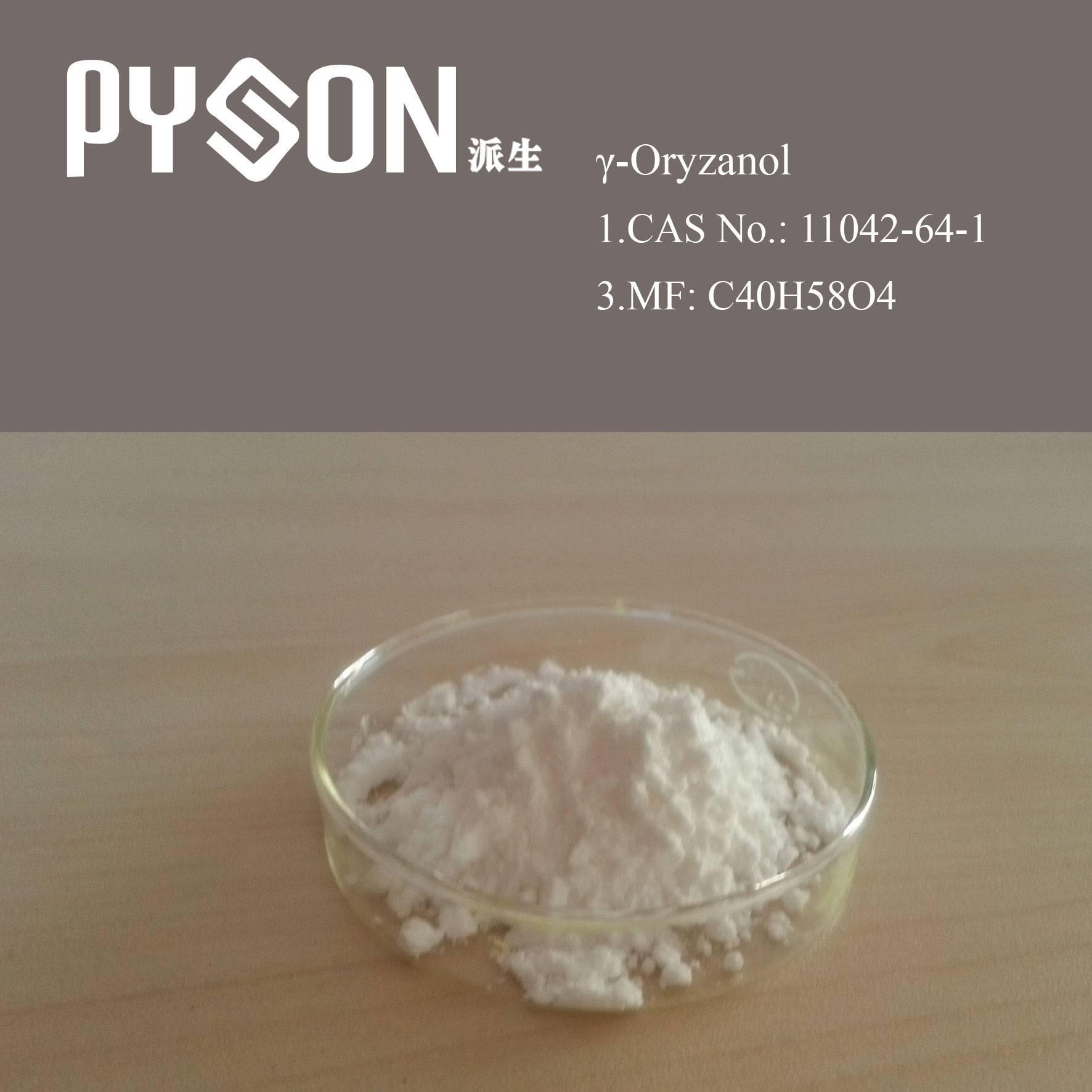 gamma-Oryzanol