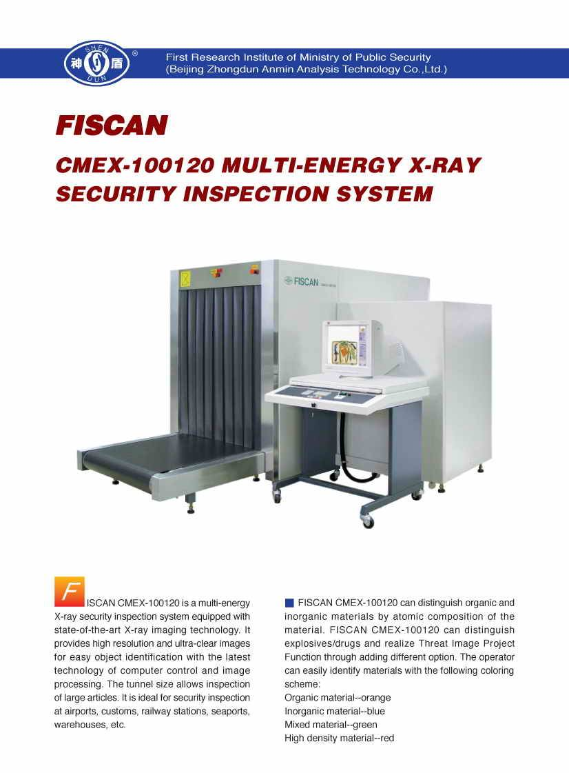 Buy X Ray security equipment