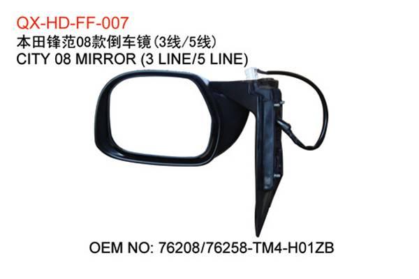 Honda City 08 Mirror (light)