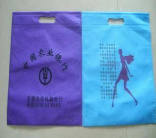 heat pressed non woven bag