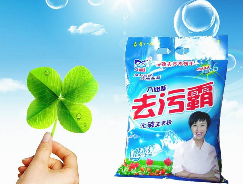 Wholesale Super-cleaning Laundry Powder