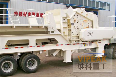 Impact Crusher Series Mobile Crushing Plant