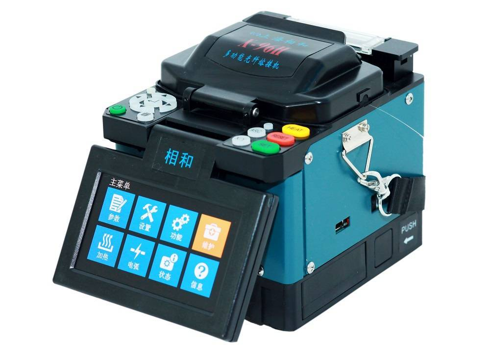 Palm-hold Fiber Fusion Splicer X-96H