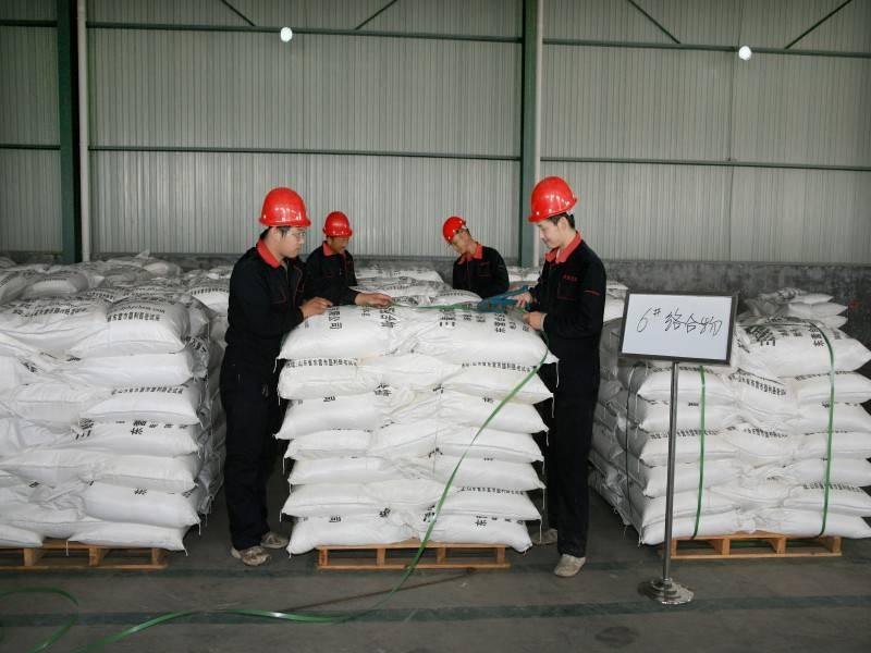 manufacture high quality Boron triflouride methyl carbonate complex
