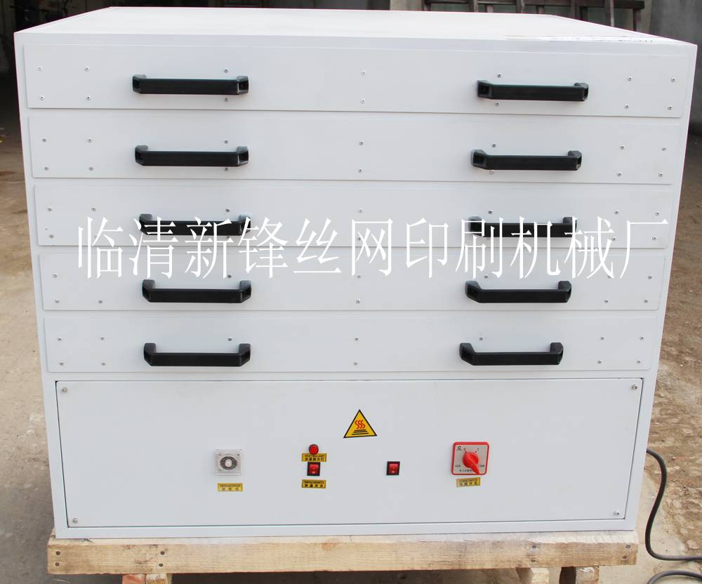 Drawer style oven Multilayer drawer style oven