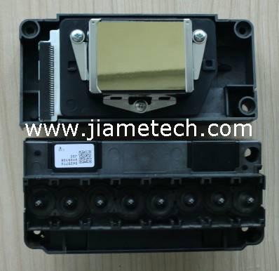 Epson DX5 Solvent Printhead