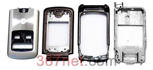 Original Nextel i776 A B C D Housing
