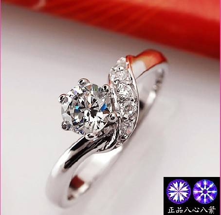 0.5 Carat diamond ring