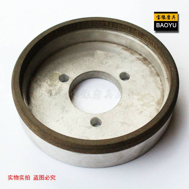 Factory Direct glass polishing wheels, diamond wheels, resin wheels, polishing wheels