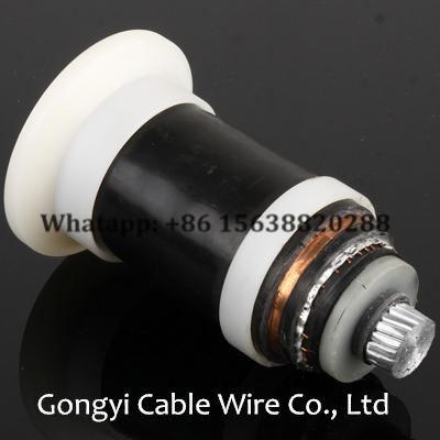 19/33kV XLPE/PVC Power Cable