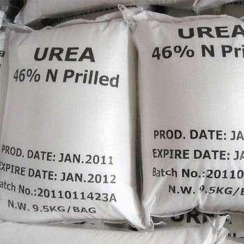 Grade A Urea fertilizer