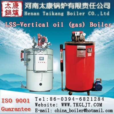 Vertical oil (gas) boiler